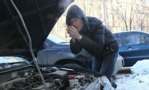 Как заводят автомобиль в сильный мороз на севере России