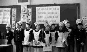 Филолог: переход на латиницу грозит Казахстану катаклизмами