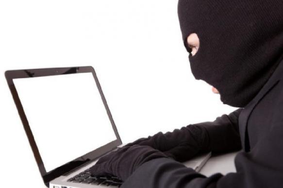 Австрия подозревает иностранное государство в кибератаке на свой МИД