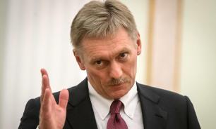 Песков назвал причины отставки правительства Медведева