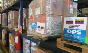 Две партии гуманитарной помощи получила Венесуэла из России