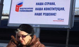 На Дальнем Востоке приступили к голосованию по поправкам к Конституции