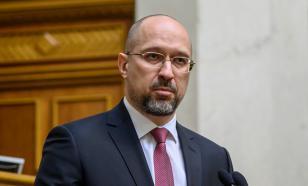 """Шмыгаль: смена главы """"Нафтогаза"""" не повлияет на отношения с Западом"""