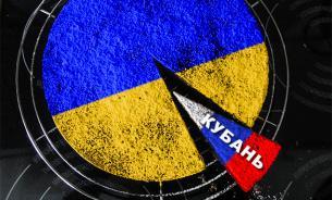 В поисках украинской сущности: Киев опять требует Кубань