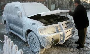 Зима: лайфаки для автомобилистов