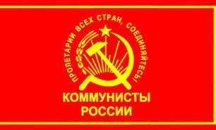 """Роскомнадзор изучит обращение """"Коммунистов России"""" о блокировке """"Чернобыля"""""""