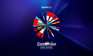 "Опубликован логотип ""Евровидения-2020"""