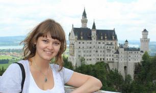 """Экс-чиновница, снявшаяся для Playboy, стала акционером """"Газпрома"""""""