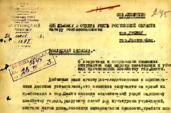 ФСБ рассекретила данные о преступлениях фашистов в Ростовской области