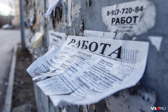 Число безработных россиян за первую половину июня выросло на 16%