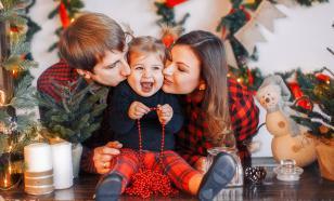 Россияне перечислили причины, по которым встретят Новый год дома