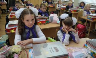 Система школьного образования излишне бюрократизирована и усложнена