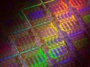 Новый процессор открывает новую эру
