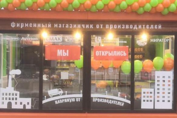 """Магазины """"переезжают"""" из центра на окраины"""