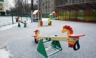 В Москве оскорблённая мать ранила ножом обидчиков своих детей