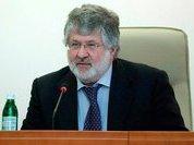 Активы олигарха Коломойского в Крыму готовят к продаже