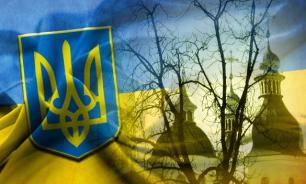Танец на граблях: зачем Украину толкают к религиозной войне