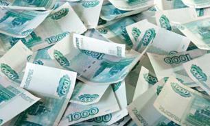 """В Германии сообщили о """"возвращении"""" рубля"""