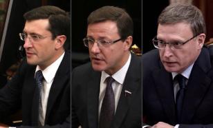 Губернаторы: как выращивают управленцев в регионах
