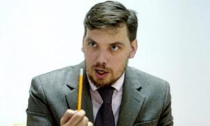 """Украинский премьер Гончарук заявил о готовности к """"газовой войне"""" с РФ"""