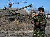 Наступление развивается успешно. Ополчение ДНР взяло поселок Красный партизан