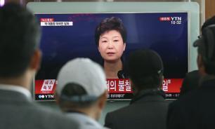 Скандал в Южной Корее: Пак Кын Хе хотят лишить президентства
