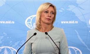 """Захарова прокомментировала """"условия"""" Зеленского для восстановления G8"""