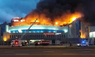 Пожар в ТЦ Владивостока мог начаться из-за взрыва баллона с газом