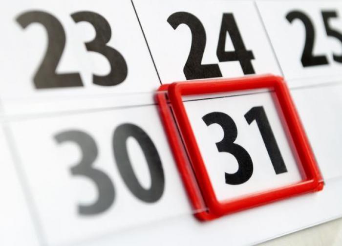Госдума определилась с судьбой 31 декабря