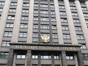 Госдума передала сенаторам запрос в КС о переносе выборов