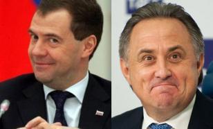 Смеялись все: Медведев предложил Мутко должность вице-премьера