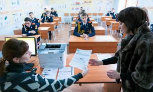 Учитель: образование и воспитание - две стороны одной медали