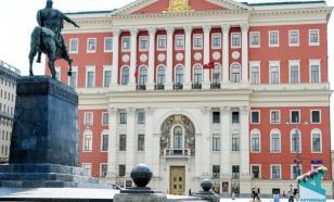 Правительство Москвы примет участие в ПМЭФ-2021