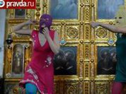 Pussy Riot в стеклянной клетке