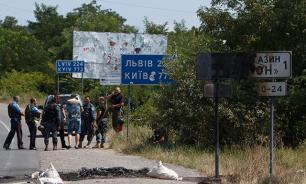 Под Мукачевом из гранатомета расстрелян магазин