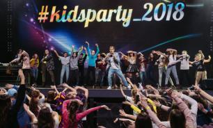 """#KidsParty Лимонад"" — грандиозное шоу для подростков"