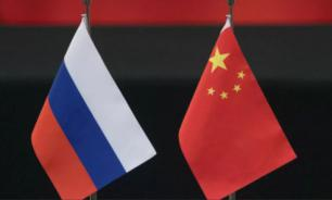Лавров: Россия и Китай не планируют создание военного союза