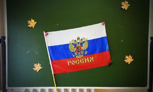 """Американская журналистка назвала флаг России """"небольшой тряпкой"""""""