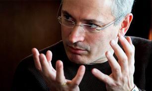 """Ходорковский предложил рецепт """"успешной России"""""""