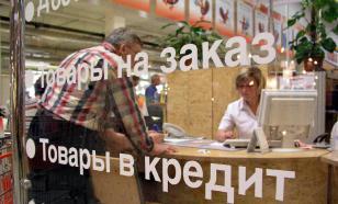 Россиянам разрешат возвращать кредитные товары
