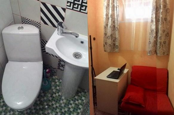 Квартира в 6 кв.м продается в Краснодаре