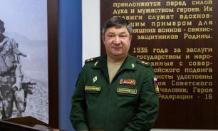 Замглавы Генштаба Арсланова уличили в хищении 6,7 млрд рублей