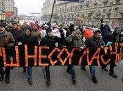 """Пассив """"несогласного"""" протеста"""