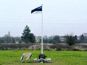 Эстония опять сорвет договор с РФ о границе?