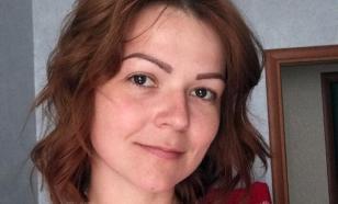 Рассекречено расследование отравления Юлии Скрипаль
