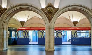 На оранжевой ветке метро Москвы произошел сбой