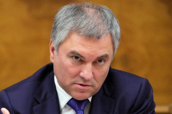 Володин озвучил причины упадка экономики России в XX веке