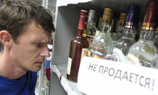 Из продуктовых магазинов могут убрать крепкие алкогольные напитки