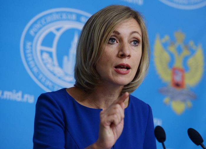 Захарова жёстко ответила на критику украинского премьера