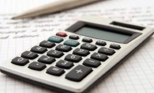 Закона о налогообложении недвижимости организаций не видать до 2009 г.